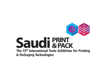 Saudi Print and Pack black Logo_IMG evidenza